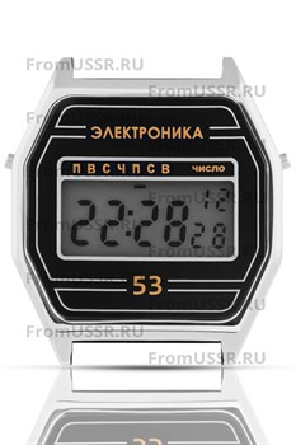 Часы Электроника ЧН-53/1198 - фото 5301